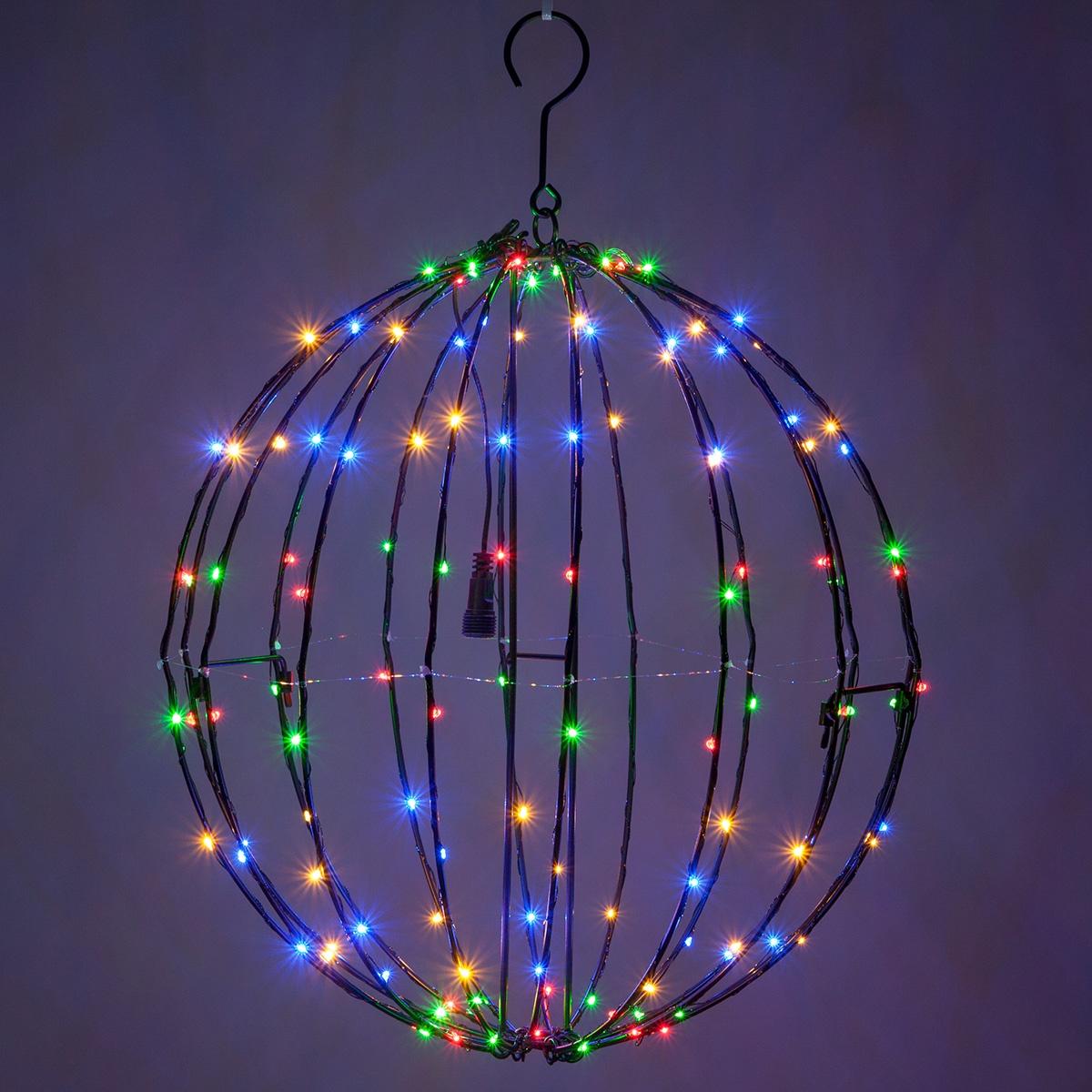 Light balls yard envy fairy light ball fold flat black frame multicolor led solutioingenieria Choice Image